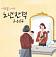 '민들레트리오', 싱글 '외출하는 날' 공개