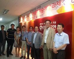 길병원과 라디안,  고속제세동기 공동개발