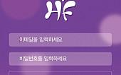전국 방방곡곡 축제 일정 한눈에 보기 '헤이페스티벌'