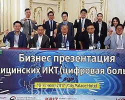 라디안, 한국 의료ICT 대표로 중앙아시아 공략