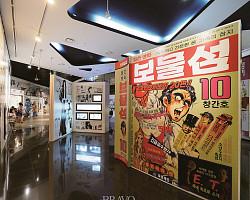대한민국 만화 역사의 흔적을 만나다 국내외 만화박물관