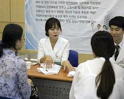 광주자생한방병원, 구직자에게 취업 정보와건강 상담 제공