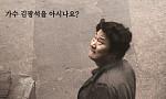 故 김광석 유가족, 오늘(21일) 서해순 출국 금지 촉구 기자회견