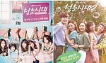 """[프로듀:썰] 이지형 리웨이 대표 """"'청춘시대2' OST, 미드처럼 만들고 싶었죠"""""""