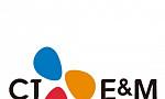 CJ E&M, 내년 TV광고 매출 15% 성장 기대-미래에셋대우