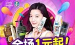 전지현, 中 광고 떴다…엔터株 급등