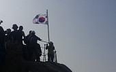 북한산 백운대 오르기