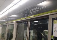 전철무임카드, 일반교통카드에 개방하라