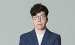 로엔엔터테인먼트, '카카오M'으로 사명 변경