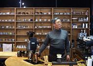 1세대 커피 명인, 여종훈