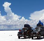하늘과 맞닿아 눈부시게 빛나는 곳 볼리비아 '우유니 소금사막'
