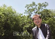 """박홍순 작가 """"예술은 아는 것이 아니라 하는 것"""""""