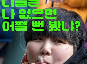 [BZ리뷰] '박화영', 방관과 책임 사이에 고립된 '외로움'