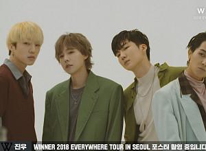 위너, 서울 콘서트 2차 예매 오픈 기념 포스터 메이킹 공개