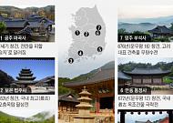 千佛千塔 이야기① 공주 마곡사(麻谷寺)