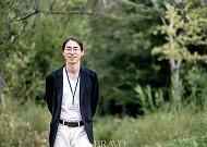 '누가 내 유품을 정리할까'의 저자 김석중 키퍼스코리아 대표