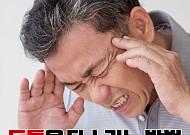 [카드뉴스] 두통을 다스리는 방법