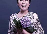가수 혜은이, 다시 열정에 불을 붙이다