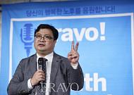 [포토] 'BRAVO! 2018 헬스콘서트' 백태선 원장, 시니어 혈관 관리 강연