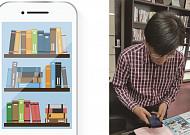 핸드폰 하나로 책 쓰기 도전
