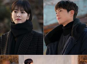 '남자친구' 송혜교-박보검, 설렘 유발 눈맞춤 '애틋-아련'