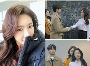 문채영, 웹드라마 '취업인류' 출연...'박지민과 호흡'