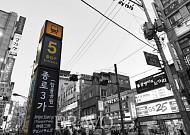종로3가역 5번출구③ 익선동 핫플레이스