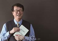 """진정일 교수 """"초연결시대, 노년의 지혜와 현대 과학이 융합할 때"""""""