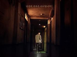 [인터뷰] '타인은 지옥이다' 이창희 감독이 밝힌 임시완 이동욱 이정은의 매력