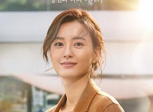 """""""당신과 나의 이야기""""...10월 개봉 '82년생 김지영', 정유미 티저 포스터 공개"""