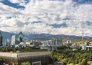 톈산 산맥 아래 사뿐히 내려앉은 카자흐스탄의 보석! '알마티'