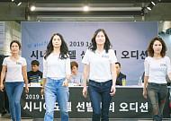 대한민국 대표 시니어모델을 찾는다