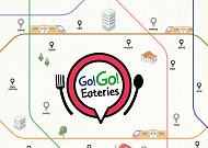 [고고가게 Eng. ver] Gogo Eateries ② Incheon & Gyeonggi Story