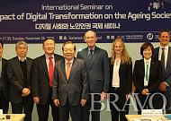 디지털사회와 노인 인권 국제세미나 개최