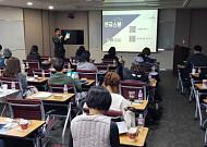 막막한 은퇴준비… 신한은행, '연금스쿨'서 해법 공유