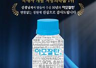 한미약품, 아모잘탄패밀리 연매출 1000억 돌파