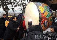 구로구, 신년 해맞이 행사