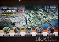 지방자치단체들 서울 지하철 광고 늘린다