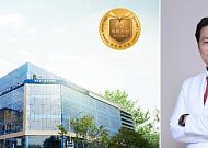 인천자생한방병원 '보건복지부 의료기관 인증' 획득