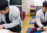 자생한방병원, 어르신 의료봉사로 새해 첫 사회공헌활동