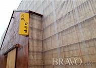 봄단장 하는 춘천의 카페 거리