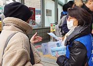 자생의료재단, 신종 코로나 예방 캠페인 펼쳐