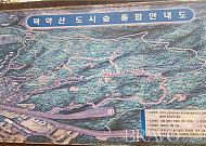 생태계가 살아 숨쉬는 북한산