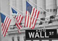 뉴욕증시, 2조 달러 '슈퍼 부양책' 기대감에 폭등