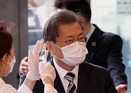 정부, 긴급재난지원금 '100만 원 지급' 확정