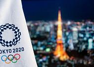 2020 도쿄올림픽, 내년 7월 23일 개막 합의