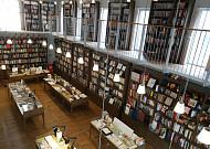 책의 가치, 품위, 문화를 느낄 수 있는 '열화당책박물관'