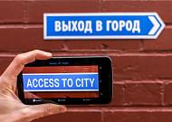 시니어에게 유용한 언어 학습 앱