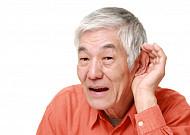 나이 들면 찾아오는 노인성 난청 '자가진단법'