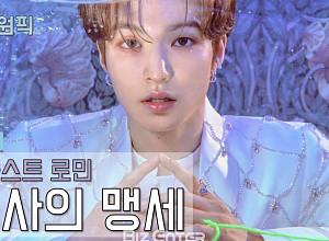 [비즈원픽] 엘라스트(E'LAST) 로민, 기사의 맹세…유튜브 '떰즈' 공개